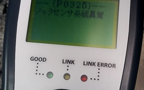 【DTC(故障コード)のコードリーダー活用!!】