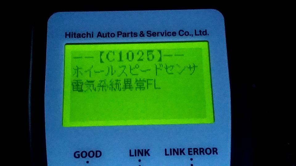 DTC(故障コード)のコードリーダー活用