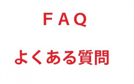 【FAQ ペタトレードの意味は?】
