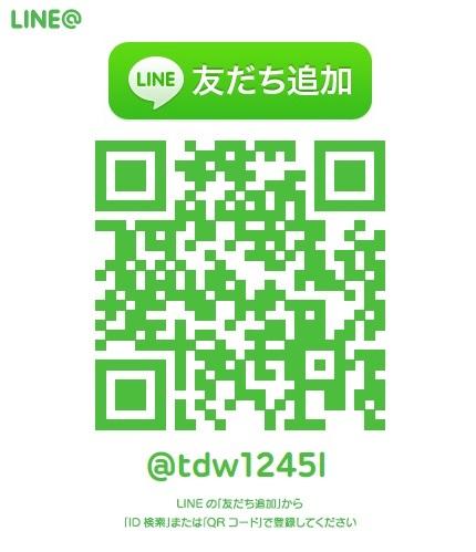 LINE@@tdw1245l