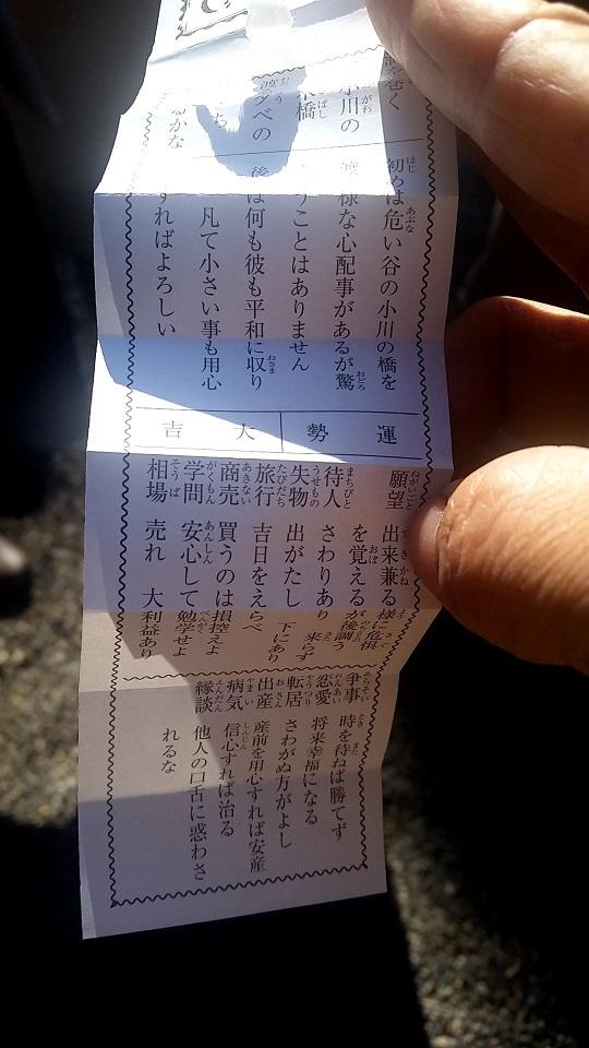 【謹賀新年 4日より元気に営業開始!!】