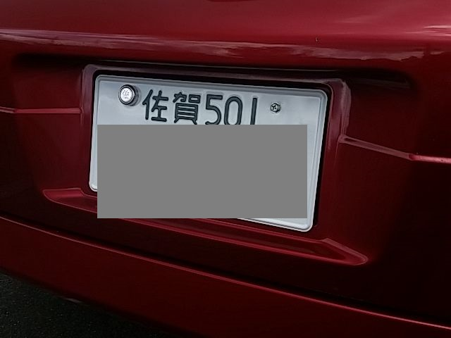 佐賀県納車
